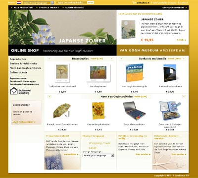 van gogh museum online shop screenshot